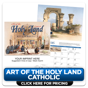 Personalized Calendars - Art of The Holy Land - Catholic!