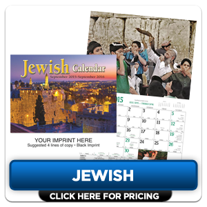 Custom Imprinted Calendar - Jewish!