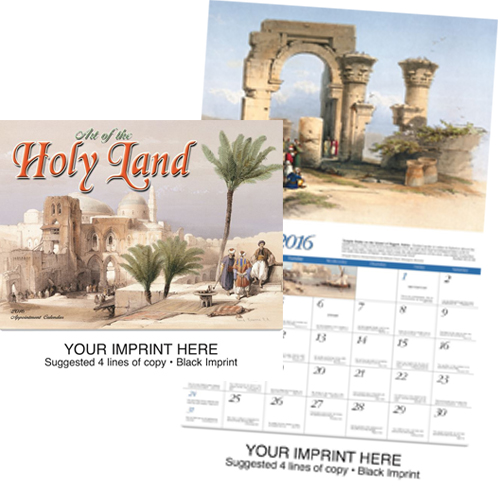 Religious Imprinted Calendar - Art of the Holy Land-Universal #815